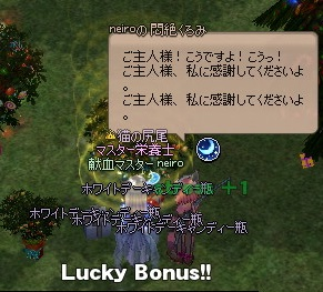 mabinogi_2014_03_13_015.jpg