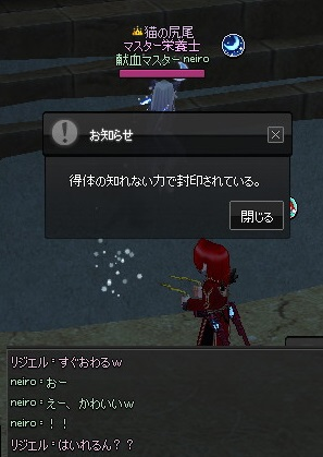 mabinogi_2014_03_13_031.jpg