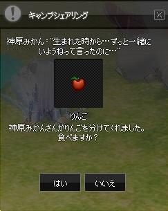 mabinogi_2014_03_14_019.jpg