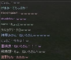 mabinogi_2014_03_14_036.jpg