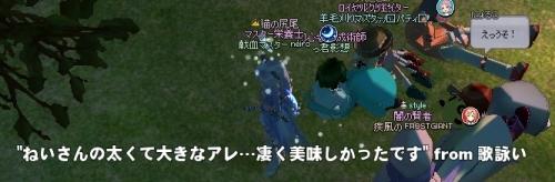 mabinogi_2014_03_14_038.jpg
