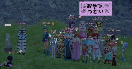 mabinogi_2014_03_14_040.jpg