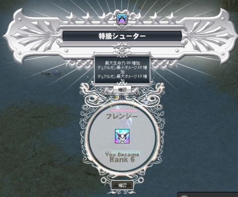 mabinogi_2014_03_15_011.jpg