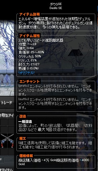 mabinogi_2014_03_16_017.jpg