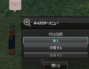 mabinogi_2014_03_16_030.jpg