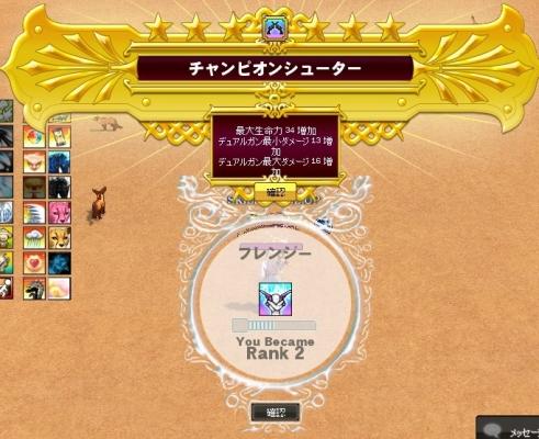 mabinogi_2014_03_17_017.jpg
