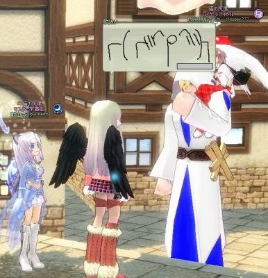 mabinogi_2014_03_17_028.jpg