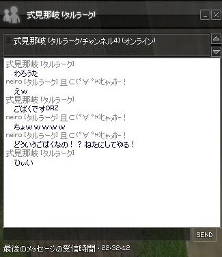 mabinogi_2014_03_18_002.jpg