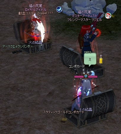 mabinogi_2014_03_19_002.jpg
