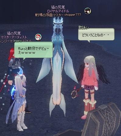 mabinogi_2014_03_19_009.jpg