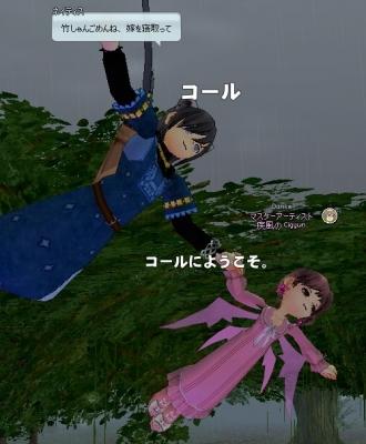 mabinogi_2014_03_20_011.jpg