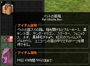 mabinogi_2014_03_21_001.jpg