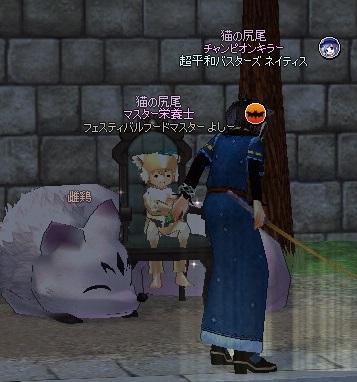 mabinogi_2014_03_22_030.jpg