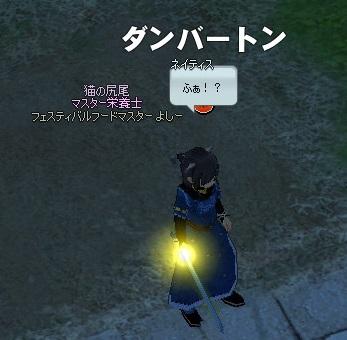 mabinogi_2014_03_22_032.jpg