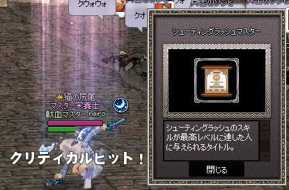 mabinogi_2014_03_23_008.jpg