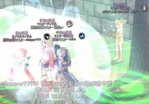 mabinogi_2014_03_24_024.jpg