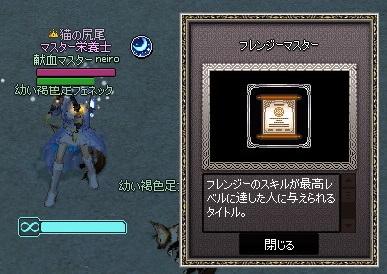 mabinogi_2014_03_25_004.jpg