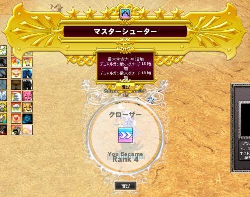 mabinogi_2014_03_25_011.jpg