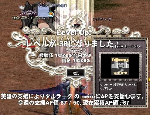 mabinogi_2014_03_28_033.jpg