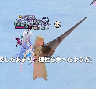 mabinogi_2014_03_29_002.jpg