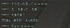 mabinogi_2014_03_30_005.jpg