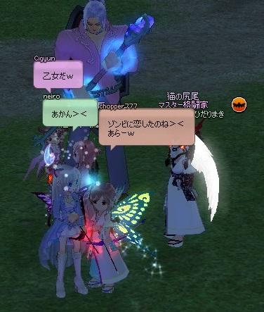 mabinogi_2014_03_30_014.jpg