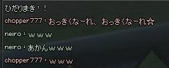 mabinogi_2014_03_31_028.jpg