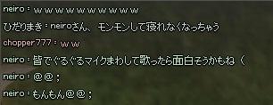 mabinogi_2014_03_31_034.jpg