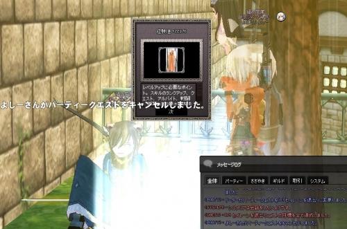 mabinogi_2014_04_01_034.jpg