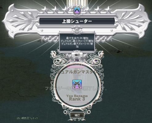 mabinogi_2014_04_01_038.jpg