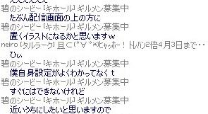 mabinogi_2014_04_02_003.jpg