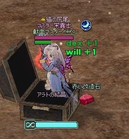 mabinogi_2014_04_04_005.jpg