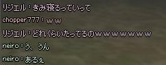 mabinogi_2014_04_04_040.jpg