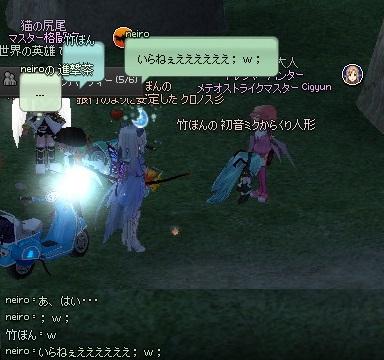 mabinogi_2014_04_05_007.jpg