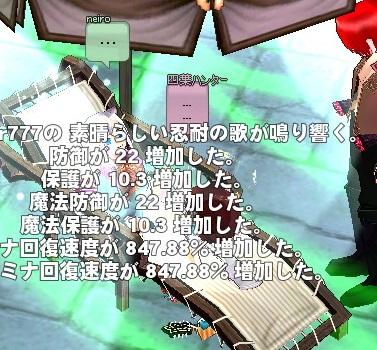 mabinogi_2014_04_05_012.jpg