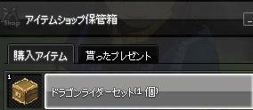 mabinogi_2014_04_06_011.jpg
