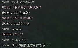 mabinogi_2014_04_06_025.jpg