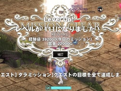 mabinogi_2014_04_07_010.jpg