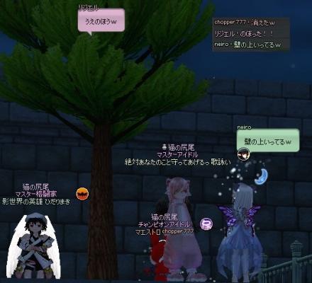 mabinogi_2014_04_07_017.jpg