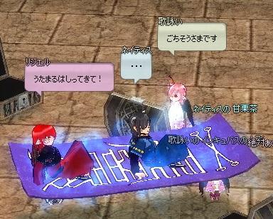 mabinogi_2014_04_07_036.jpg
