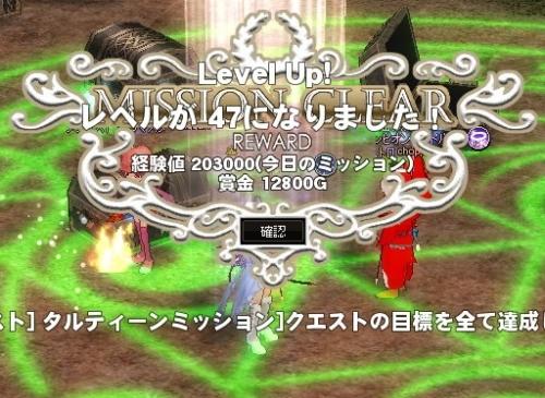 mabinogi_2014_04_08_012.jpg