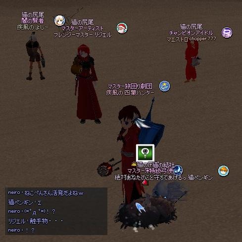 mabinogi_2014_04_08_014.jpg