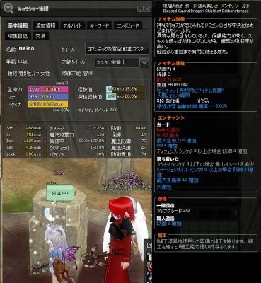 mabinogi_2014_04_09_014.jpg