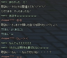 mabinogi_2014_04_09_024.jpg