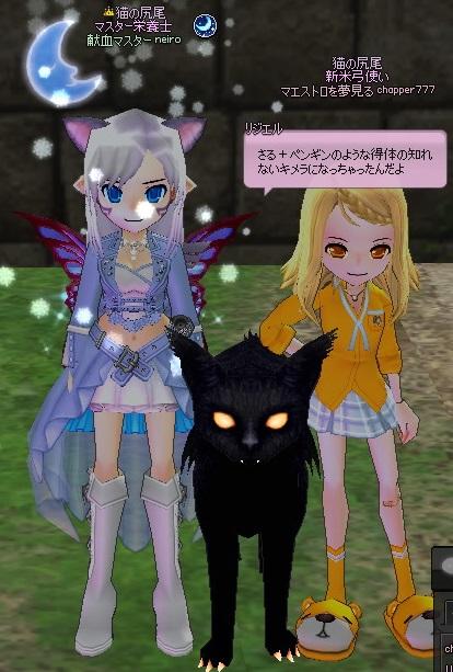 mabinogi_2014_04_09_056.jpg