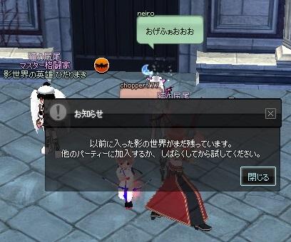mabinogi_2014_04_10_048.jpg