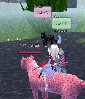 mabinogi_2014_04_10_051.jpg