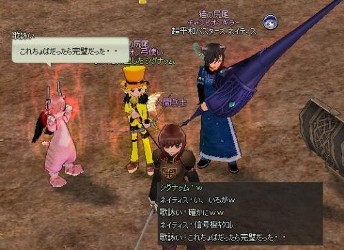 mabinogi_2014_04_10_068.jpg