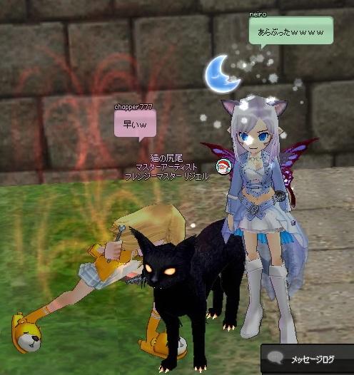 mabinogi_2014_04_10_084.jpg
