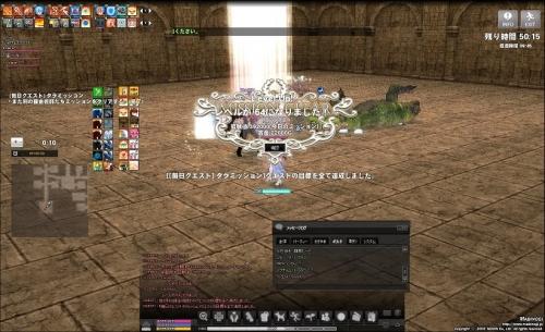 mabinogi_2014_04_15_002.jpg